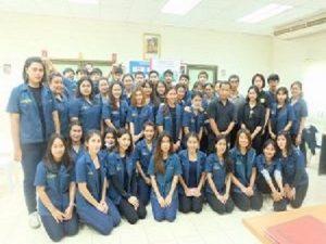 ศึกษาดูงาน ณ ศูนย์กำจัดขยะมูลฝอย จังหวัดนนทบุรี