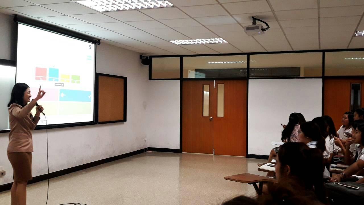 โครงการอบรมการเขียนรูปแบบเล่มสัมมนาและงานวิจัย